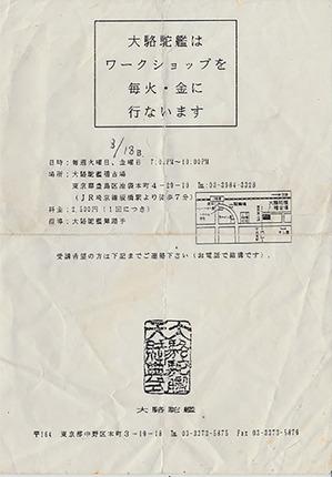 1994_3.jpg
