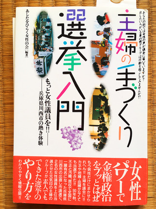 IMG_4045-2.JPG