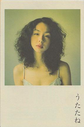 kawauchi_rinko.jpg